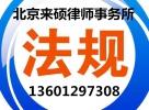 西宁市人民政府办公厅关于印发西宁市棚户区改造货币化安置工作方案的通知