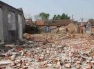 市政府关于印发《安顺市国有土地上房屋征收与补偿办法》的通知