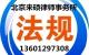 自治区人民政府关于公布宁夏回族自治区征地补偿标准的通知